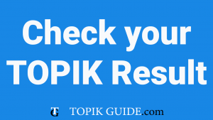 check topik result