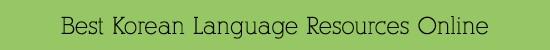 Best Korean Language Resources Online