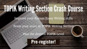 topik-writing-course1-2