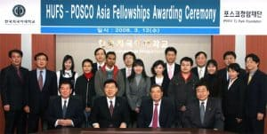 POSCO Asia Fellowship 2014