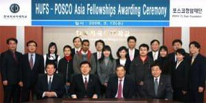 POSCO Asia Fellowship