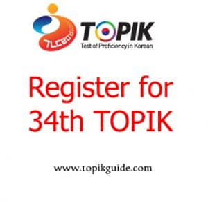Register for 34th TOPIK