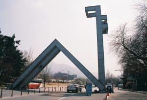 Scholarships at Seoul National University