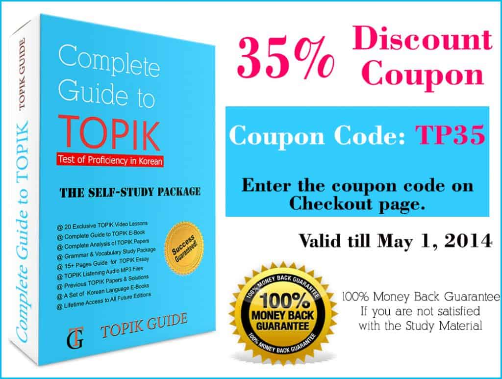 Complete Guide to the TOPIK - 35% Discount Coupon