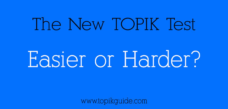 The New TOPIK test - easier or harder