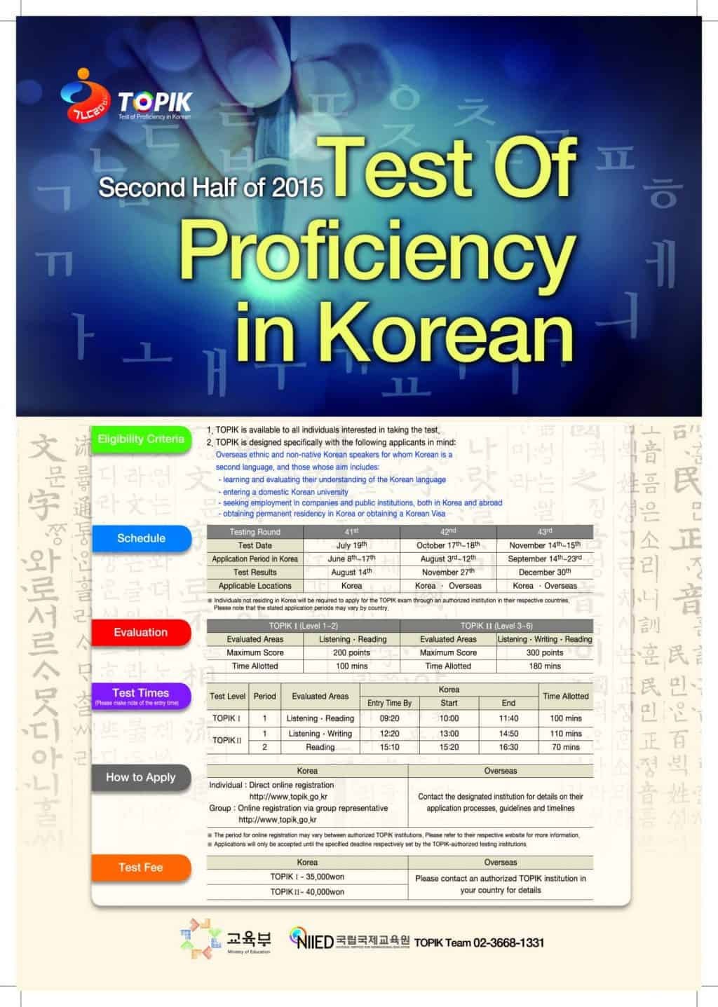 TOPIK Test in the Second Half of 2015 - Poster