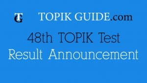 48th (October) TOPIK Results Announcement