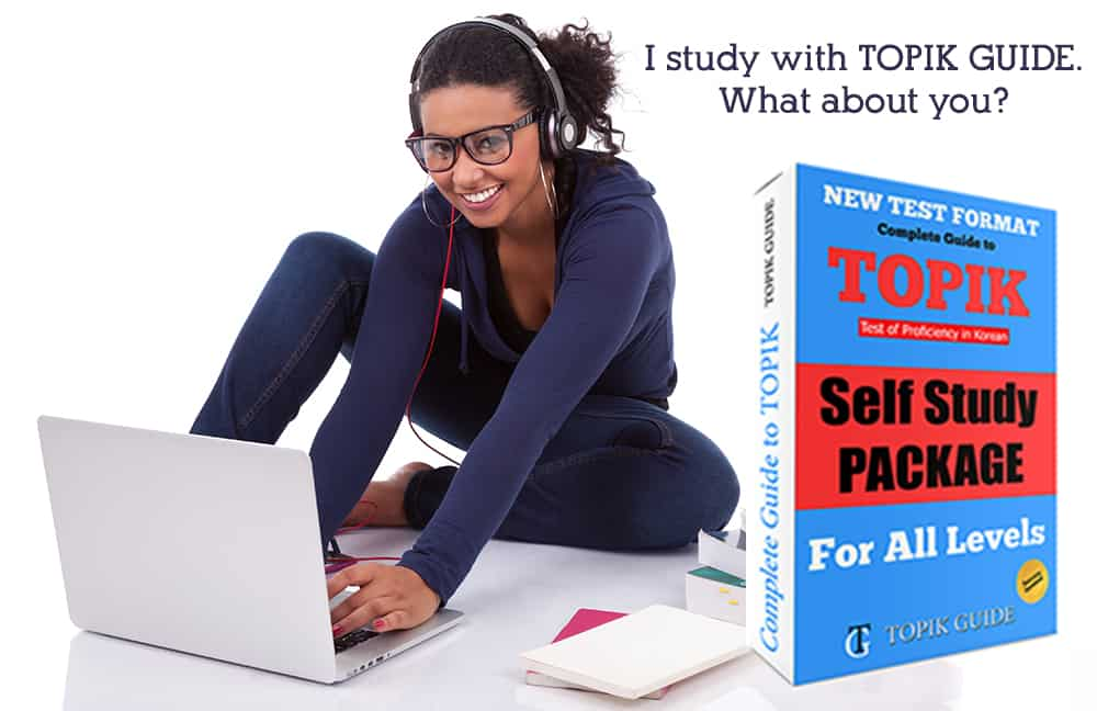 Complete Guide to TOPIK - Self Study Package