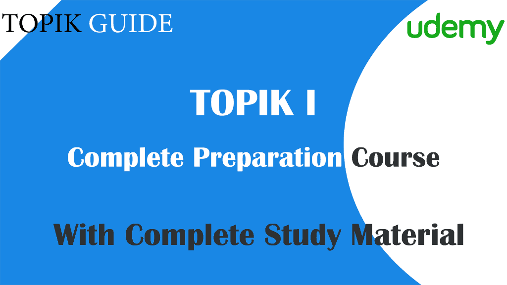 Udemy TOPIK GUDIE TOPIK I Preparation Course 171201