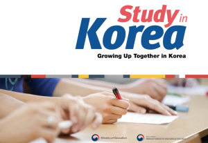 Study in Korea – Useful eBooks