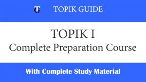 Teachable TOPIK I Preparation Course Cover