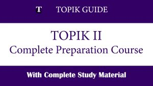 Teachable TOPIK II Preparation Course Cover