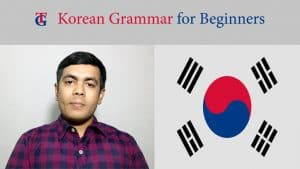 Most Important Basic Korean Grammar Patterns