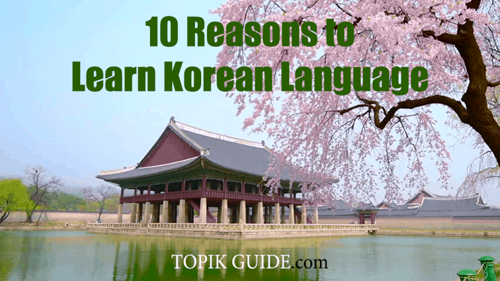 10 Reasons to Learn Korean Language