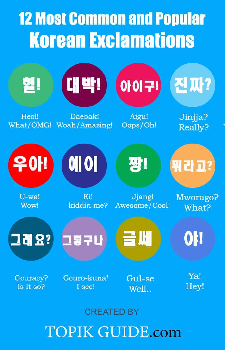 12-Most-Common-and-Popular-Korean-Exclamations