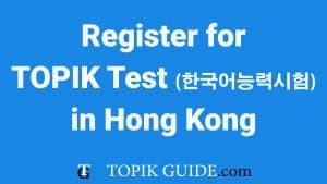 TOPIK Test in Hong Kong