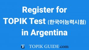 TOPIK test in Argentina