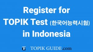 TOPIK Test in Indonesia (October 2018)