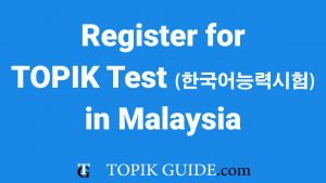 TOPIK Test in Malaysia (October 2018)