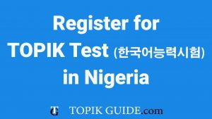 TOPIK Test in Nigeria (October 2018)