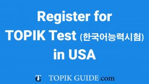 TOPIK Test in USA (October 2018)