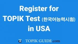 TOPIK test in USA