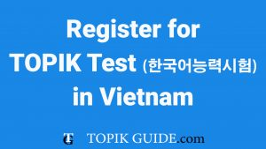 TOPIK Test in Vietnam (October 2018)