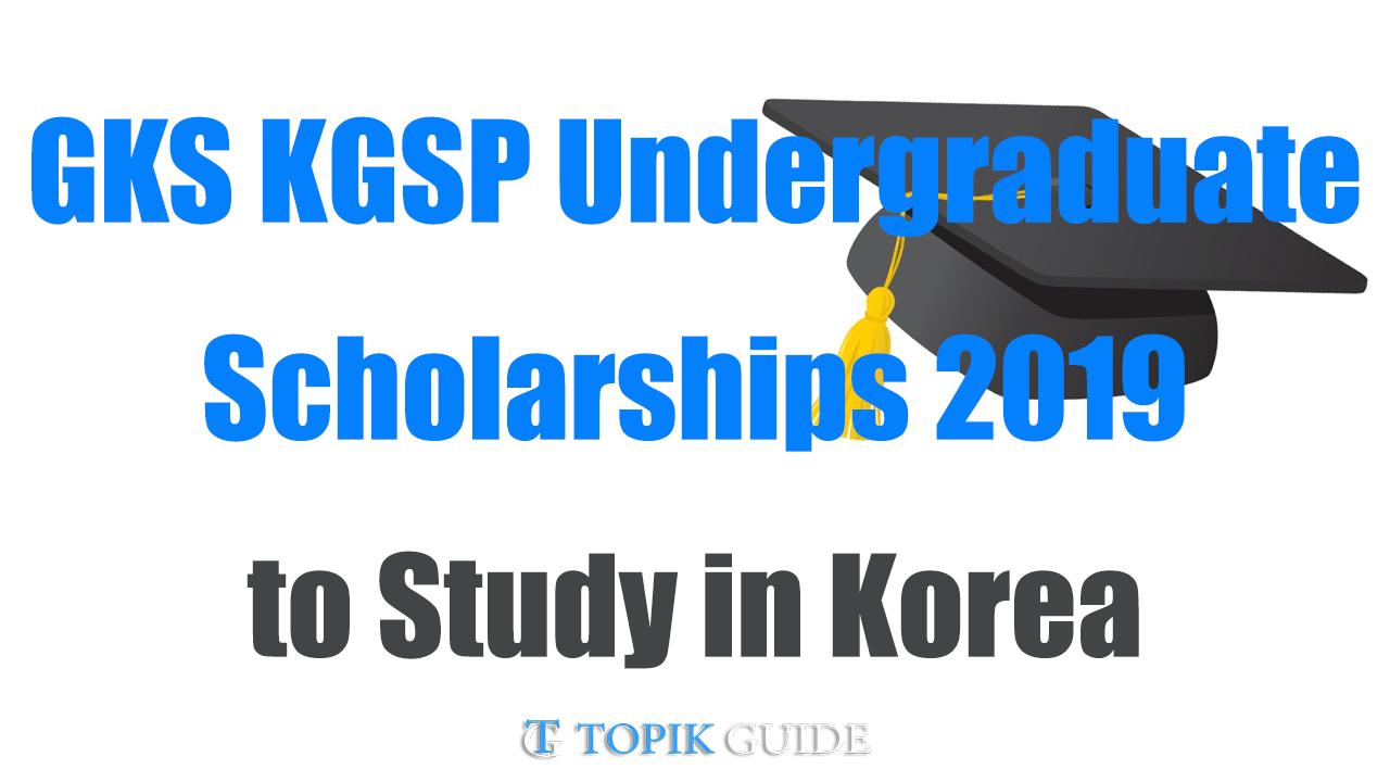 2019 global korea scholarship niied kgsp undergraduate scholarship