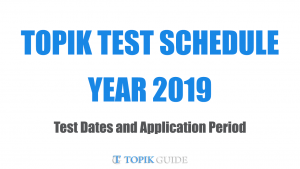 TOPIK Test Schedule 2019