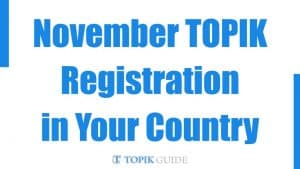 November 2019 TOPIK registration