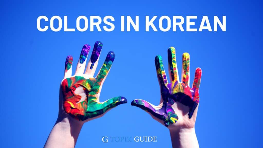Colors in Korean