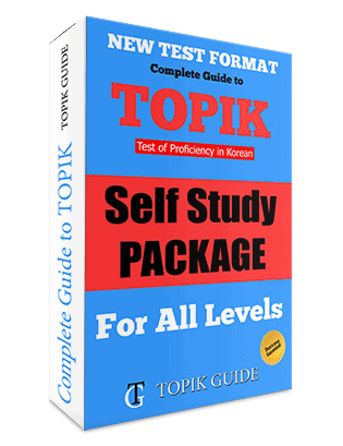 Complete Guide to TOPIK - Self Study Package BX0121