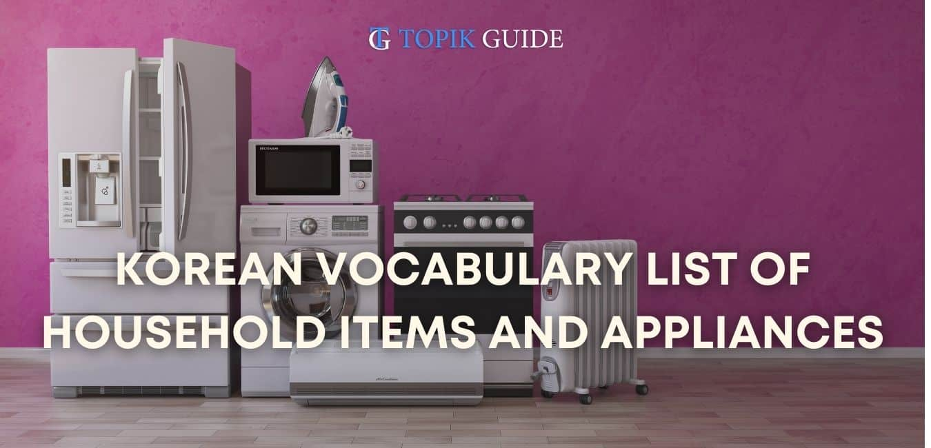 Korean Vocabulary list of Household items and appliances