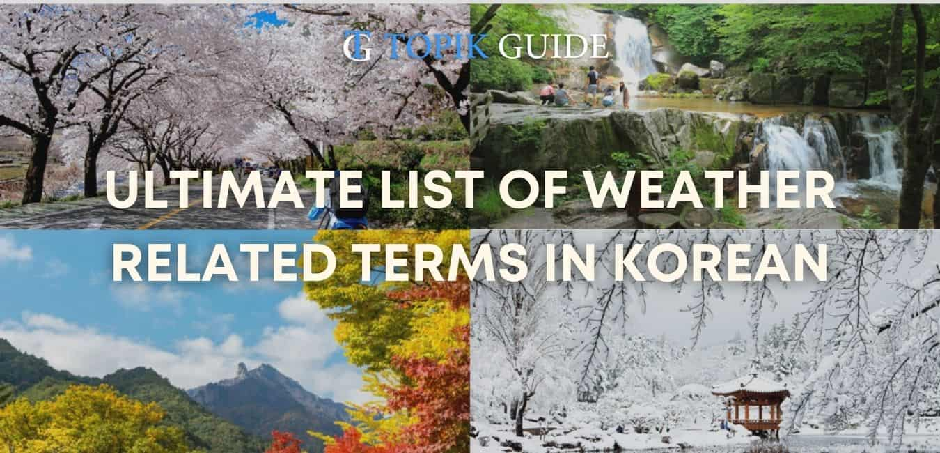 Ultimate list of Weather related terms in Korean