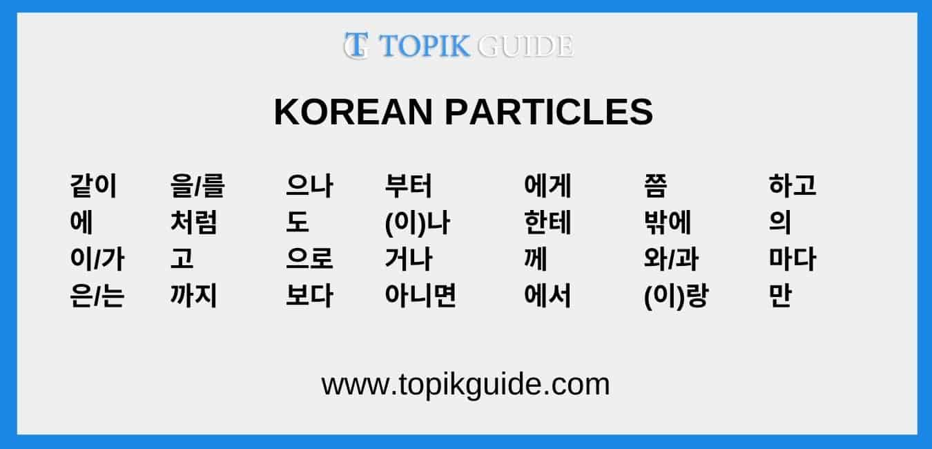 Ultimate list of Korean Particles